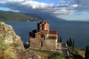 Makedonija ohrid